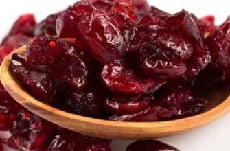 Цукаты из вишни — восхитительное лакомство, полезнее конфет!
