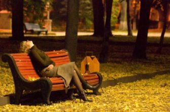 Искусство одиночества: ищем плюсы!