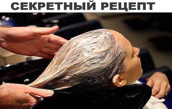 СЕКРЕТНЫЙ РЕЦЕПТ ОТ ТРИХОЛОГА (врач-специалист по волосам). ДЕВОЧКИ! РЕЗУЛЬТАТ ПРОСТО ОБАЛДЕННЫЙ!Рецепт несложный, все можно купить любой в аптеке.