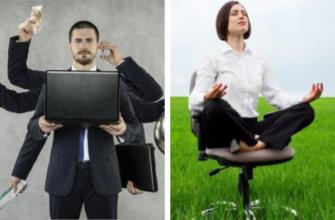 Вы офисный работник? Утомленные уже с самого утра? Тогда эти советы для вас.