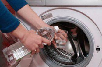 5 причин долить уксус в стиральную машинку