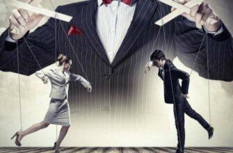 9 способов уклониться от манипуляций