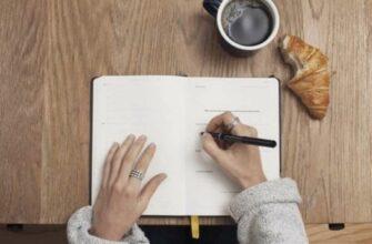 Как стать интересным в общении: 4 совета