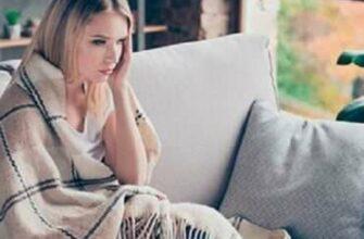 Основные состояния здоровья, которые могут постоянно вызывать чувство холода